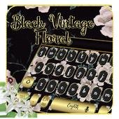 keyboard.theme.vintage.flower.black icon