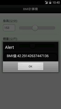 99804011 screenshot 1