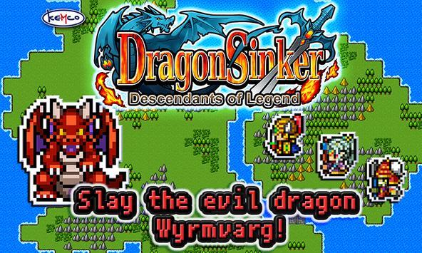 [Premium] RPG Dragon Sinker poster
