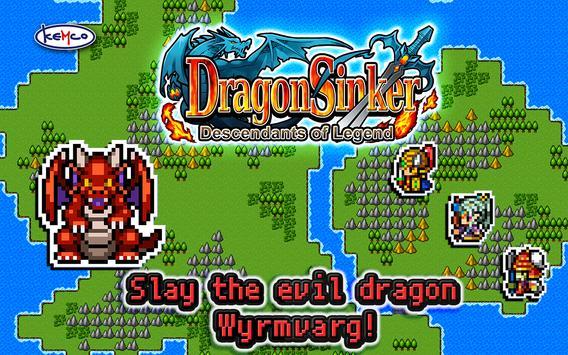 [Premium] RPG Dragon Sinker screenshot 10