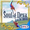 RPG Soul of Deva أيقونة