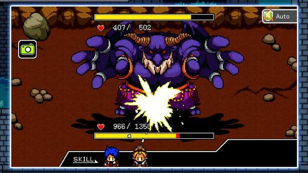 Archlion Saga screenshot 13