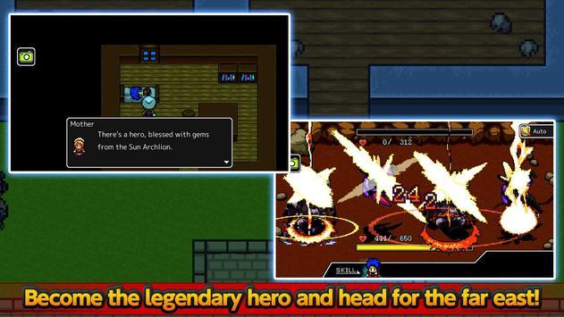 Archlion Saga screenshot 1
