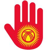 Гражданский кодекс КР icon