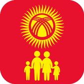 Семейный кодекс КР icon