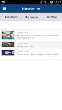 Elim apk screenshot