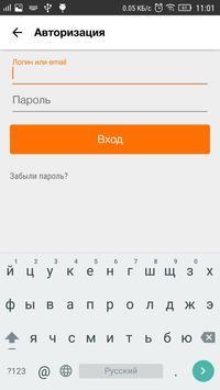 Job.kg - работа в Кыргызстане apk screenshot