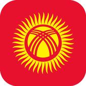 Уголовный кодекс КР icon