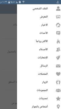 Khaligna screenshot 1