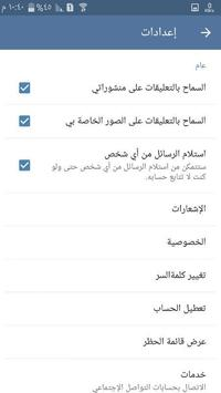 Khaligna screenshot 2