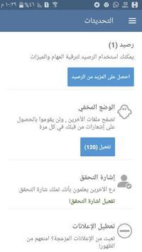 Khaligna screenshot 3
