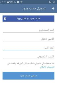 Khaligna screenshot 4