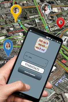 Mobile Number Location Tracker poster