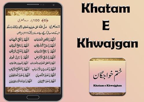 Khatam e Khawjghan screenshot 3
