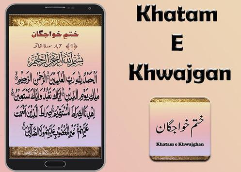Khatam e Khawjghan poster