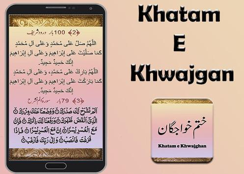 Khatam e Khawjghan screenshot 1