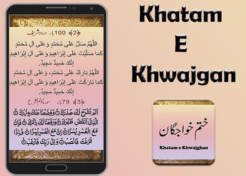 Khatam e Khawjghan screenshot 5