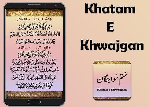 Khatam e Khawjghan screenshot 6