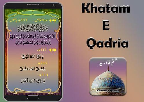 Khartam e Qadria poster