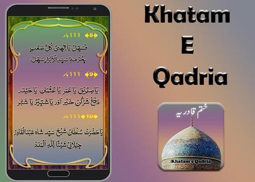 Khartam e Qadria screenshot 11