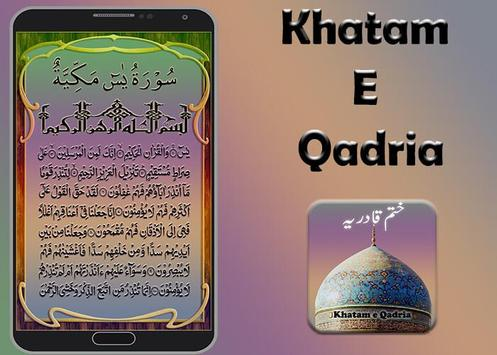 Khartam e Qadria screenshot 2