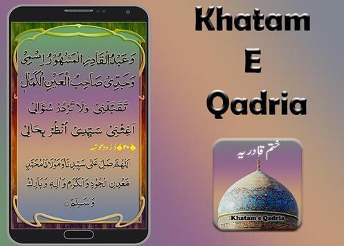 Khartam e Qadria screenshot 3