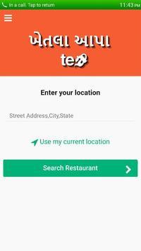 Khetla Aapa Tea screenshot 13