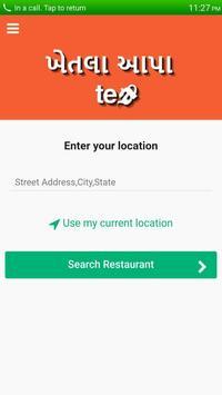 Khetla Aapa Tea screenshot 1