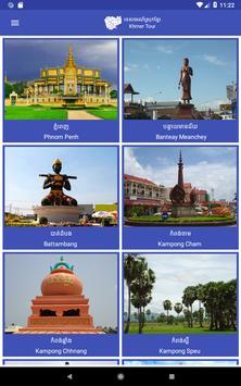 Khmer Tour screenshot 7