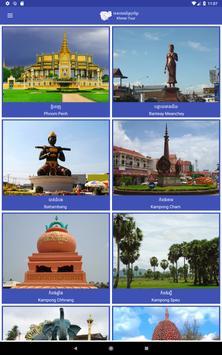 Khmer Tour screenshot 4