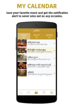 Angkor Sankranta Map apk screenshot