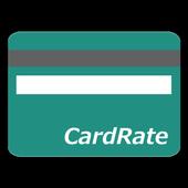 カードレート icon