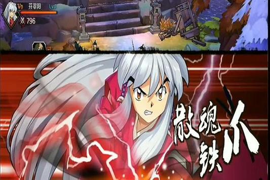 Trick Inuyasha Feudal Combat poster