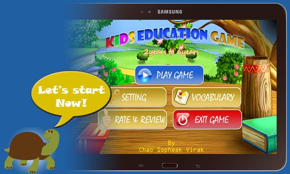 Kids Educational Game poster