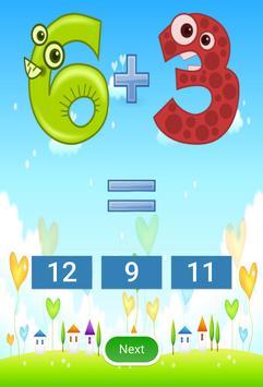 Суммa и вычитание математика скриншот 16
