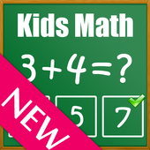 Kids Math Free icon