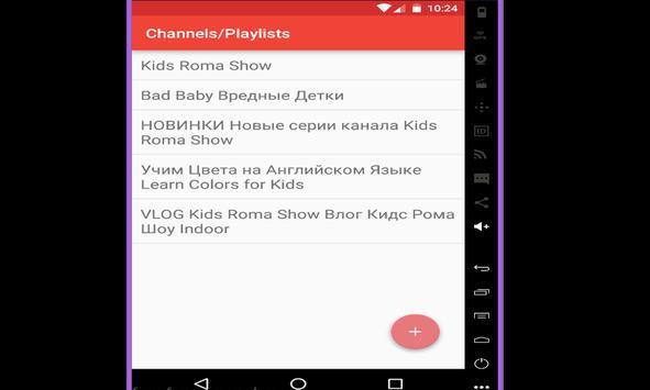Kids Roma Show Youtuber screenshot 1