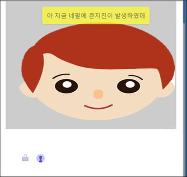 AI agent 베타 버전 apk screenshot