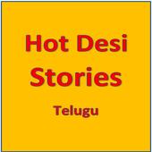 Telugu Sex Stories - - Rasika Kama  Kathalu icon