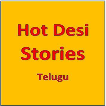 Telugu Sex Stories - - Rasika Kama  Kathalu screenshot 1
