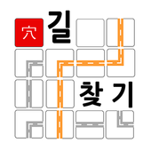 Simple game - Get Directions puzzle icon