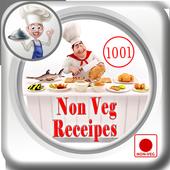 नॉन वेज रेसिपी हिंदी में 1001 icon
