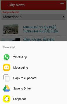Gujarati News All NewsPaper apk screenshot