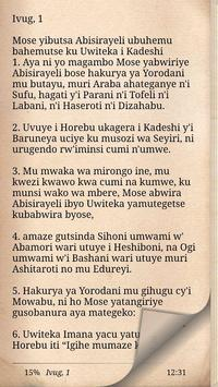 Kinyarwanda Bible - Bibiliya Yera poster