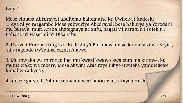 Kinyarwanda Bible - Bibiliya Yera apk screenshot