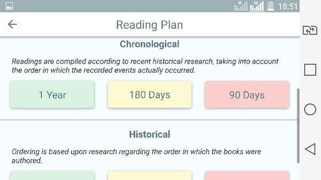 KJV Bible Dictionary apk screenshot