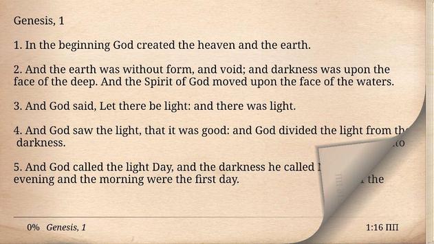 KJV Bible screenshot 4