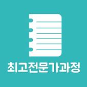 PMO 회원수첩 icon