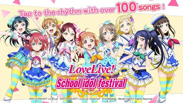 Love Live!School idol festival ポスター