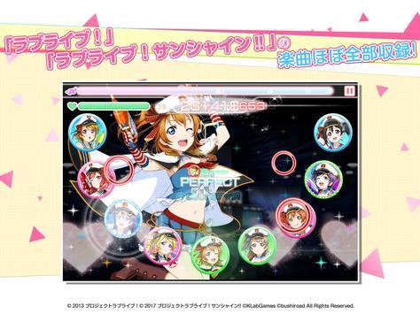 ラブライブ!スクールアイドルフェスティバル(スクフェス) apk screenshot
